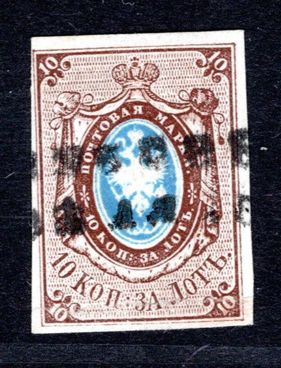 Rusko - Mi. 1 , 10 K, hezké střihy, hledaná známka, katalog 1000,- Euro, zk. Stolow